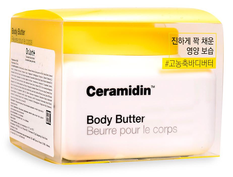 Насыщенный крем для тела Dr. Jart+ Ceramidin Body Butter, 200мл - Фото №4