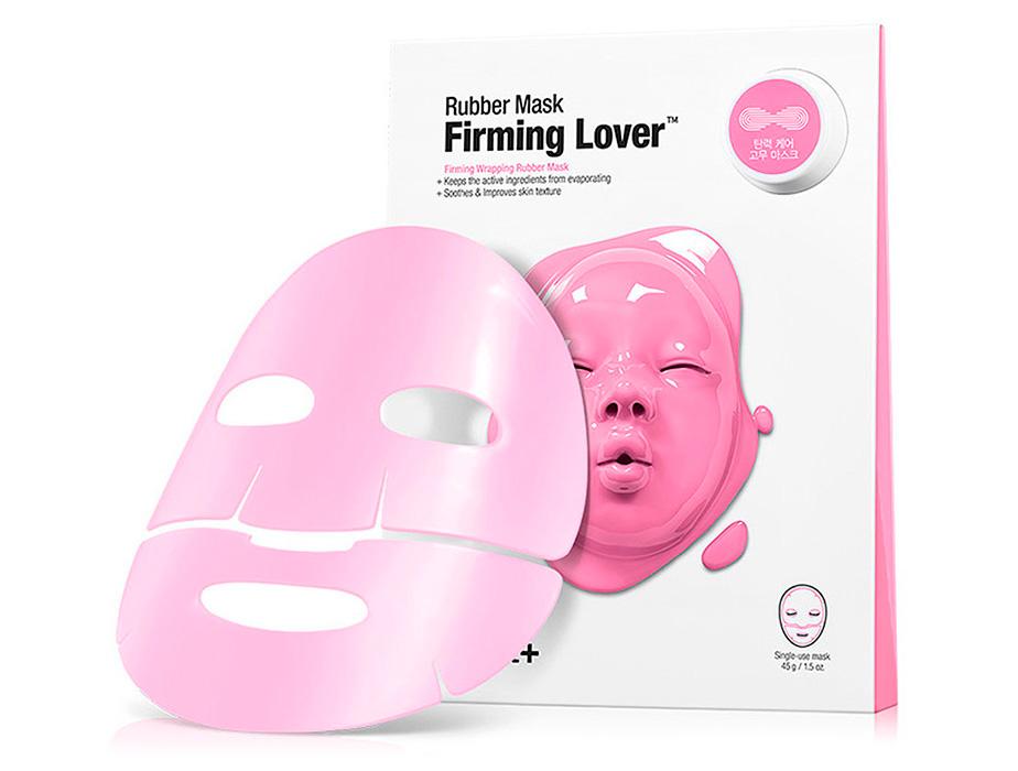 Укрепляющая альгинатная маска для лица Dr. Jart+ Dermask Rubber Mask Firming Lover, 45мл - Фото №2