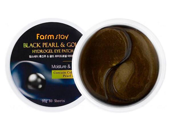Гидрогелевые патчи под глаза с черным жемчугом и золотом FarmStay Black Pearl Gold Hydrogel Eye Patch, 60шт - Фото №1