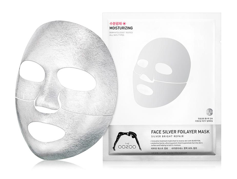 Серебряная экспресс-маска для лица с термоэффектом The Oozoo Face Silver Foilayer Mask - Фото №2