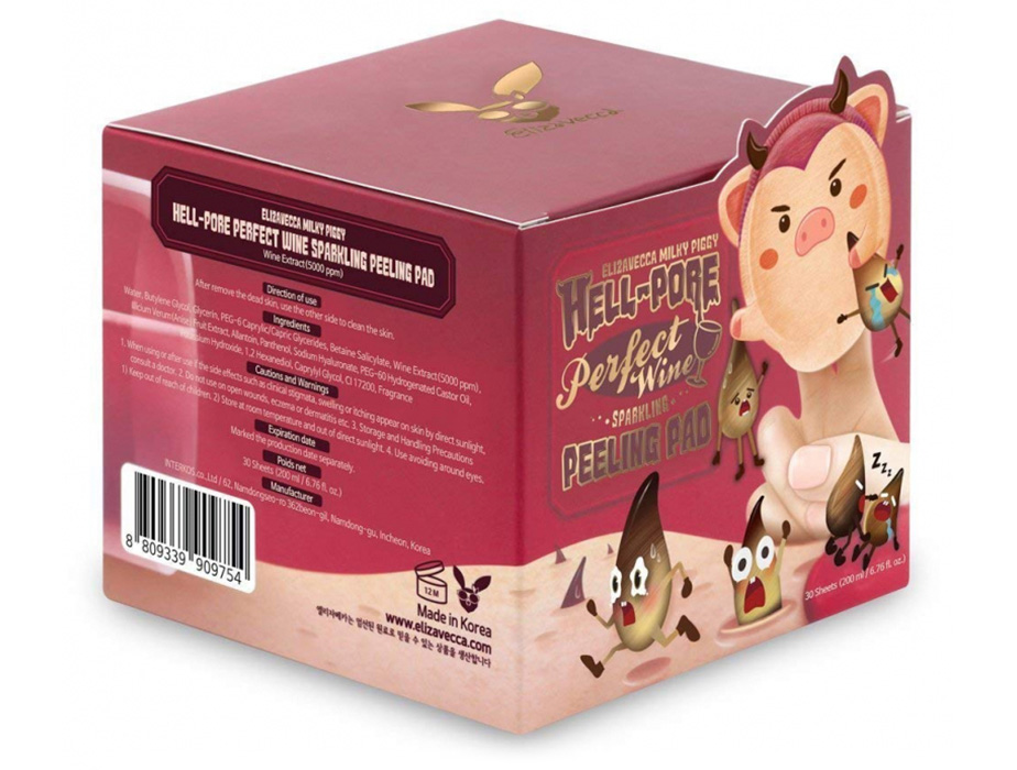 Диски для пилинга лица на основе игристого вина Elizavecca Hell-Pore Perfect Wine Sparkling Peeling Pad, 30шт - Фото №4