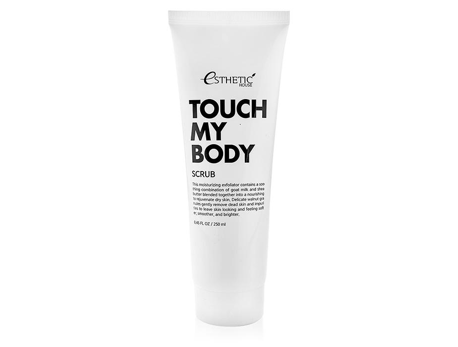 Смягчающий скраб для тела с козьим молоком Esthetic House Touch My Body Scrub, 250мл (Срок годности до 10.07.2021)