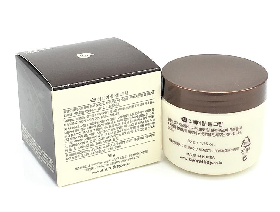 Крем-гель для лица с муцином улитки Secret Key Snail Repairing Gel Cream, 50г - Фото №3