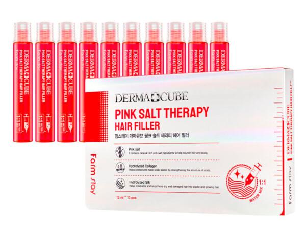 Укрепляющий филлер с розовой солью для волос FarmStay Derma Cube Pink Salt Therapy Hair Filler, 10шт по 13мл - Фото №1