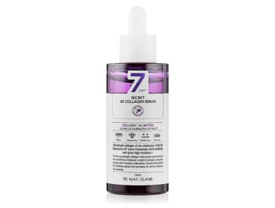 Антивозрастная сыворотка для лица с 4 видами коллагена May Island 7 Days Secret 4D Collagen Serum, 50мл - Фото №1