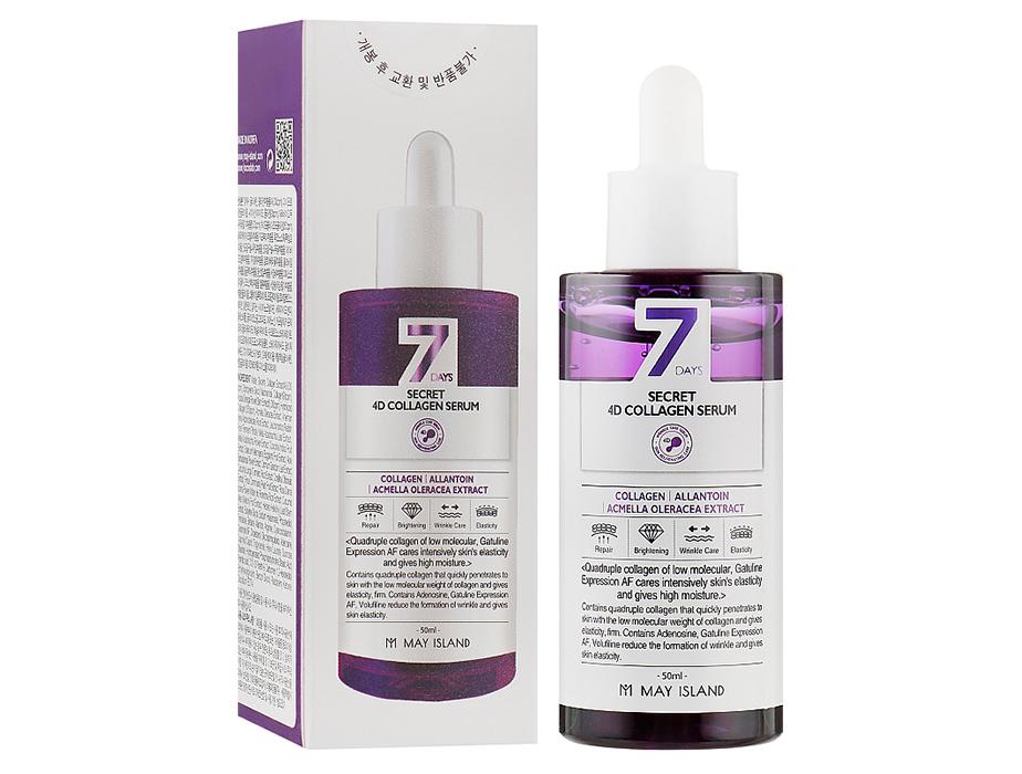 Антивозрастная сыворотка для лица с 4 видами коллагена May Island 7 Days Secret 4D Collagen Serum, 50мл - Фото №2