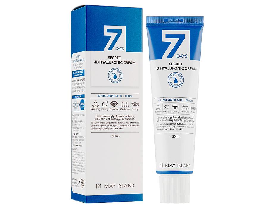 Увлажняющий крем для лица с 4 видами гиалуроновой кислоты May Island 7 Days Secret 4D Hyaluronic Cream, 50мл - Фото №2