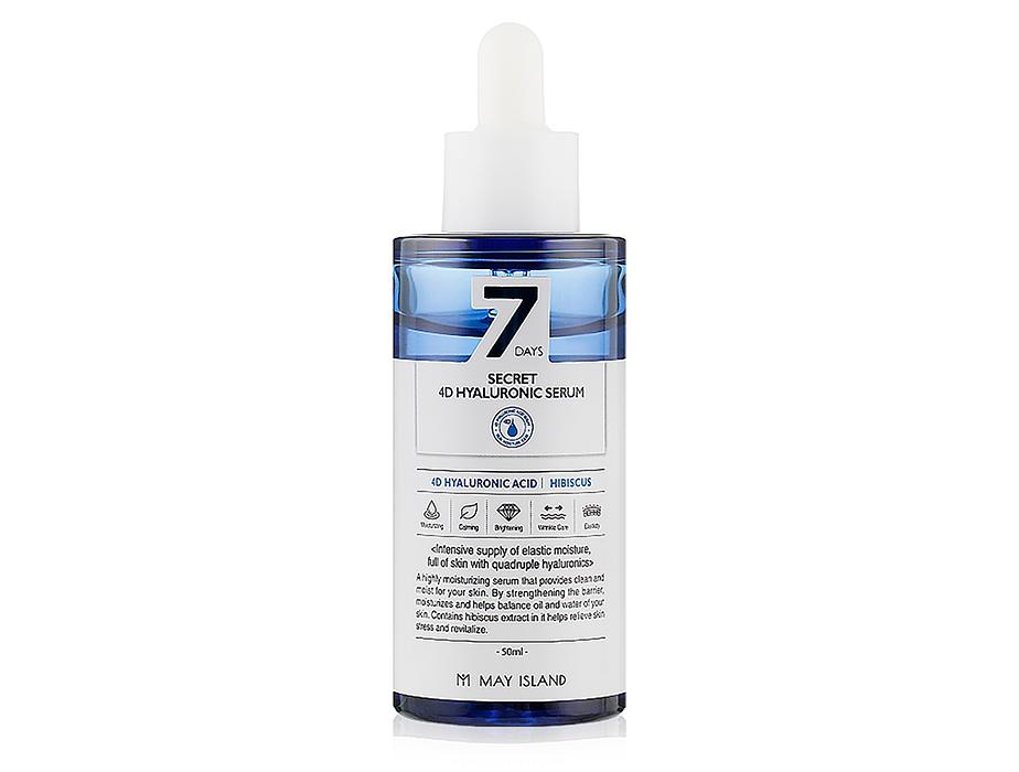 Увлажняющая сыворотка для лица с 4 видами гиалуроновой кислоты May Island 7 Days Secret 4D Hyaluronic Serum, 50мл - Фото №1