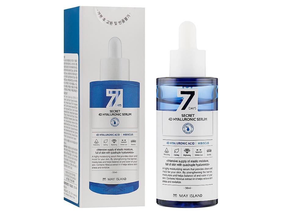Увлажняющая сыворотка для лица с 4 видами гиалуроновой кислоты May Island 7 Days Secret 4D Hyaluronic Serum, 50мл - Фото №2