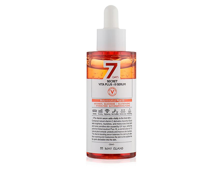 Сыворотка для лица с витаминным комплексом May Island 7 Days Secret Vita Plus-10 Serum, 50мл - Фото №1