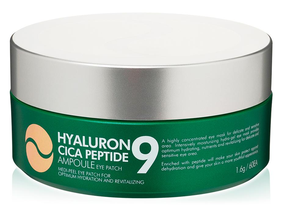Успокаивающие гидрогелевые патчи под глаза с пептидами и центеллой Medi-Peel Hyaluron Cica Peptide 9 Ampoule Eye Patch, 60шт - Фото №3