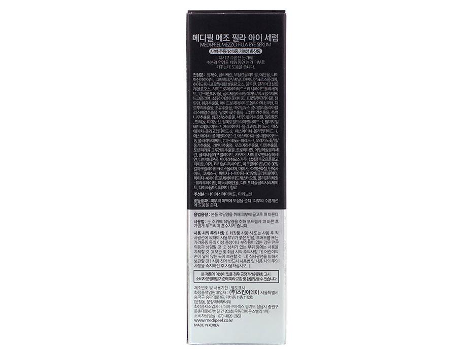 Омолаживающая пептидная сыворотка для век Medi-Peel Mezzo Filla Eye Serum, 30мл - Фото №4