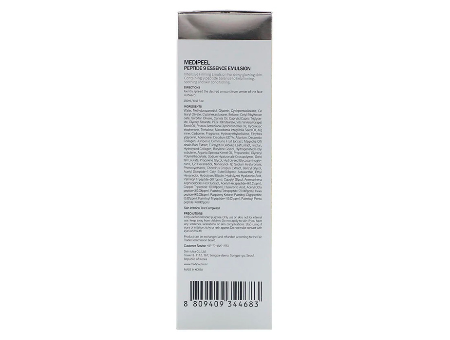 Увлажняющая эмульсия для лица с пептидами Medi-Peel Peptide 9 Aqua Essence Emulsion, 250мл - Фото №4