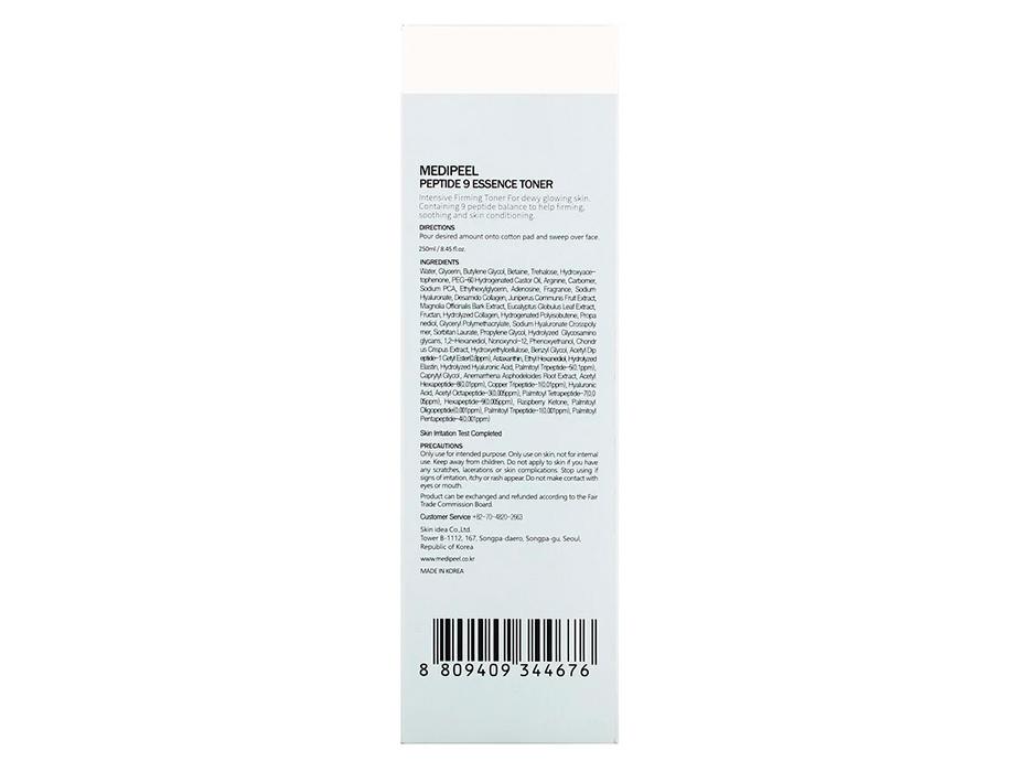 Увлажняющий тонер-эссенция для лица с комплексом 9 пептидов Medi-Peel Peptide 9 Aqua Essence Toner, 250мл - Фото №4