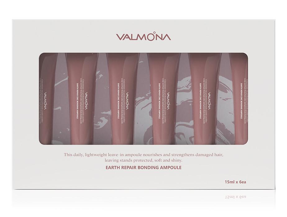 Восстанавливающая сыворотка для волос Valmona Earth Repair Bonding Ampoule, 6шт по 15мл