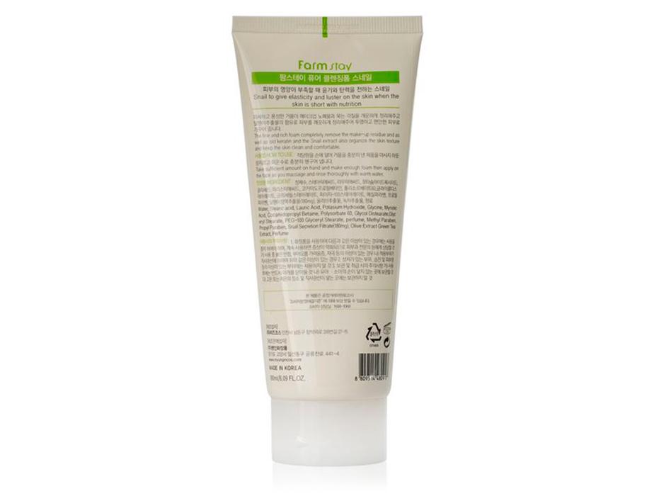 Очищающая пенка для лица с муцином улитки FarmStay Snail Pure Cleansing Foam, 180мл - Фото №4