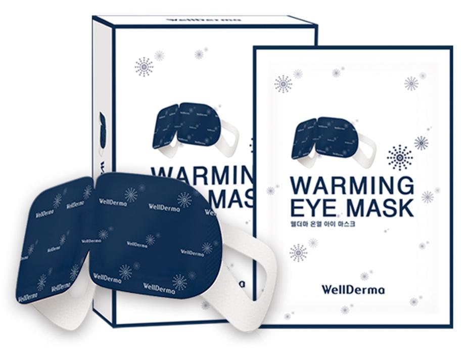 Расслабляющая разогревающая маска для глаз Wellderma Warming Eye Mask, 10шт