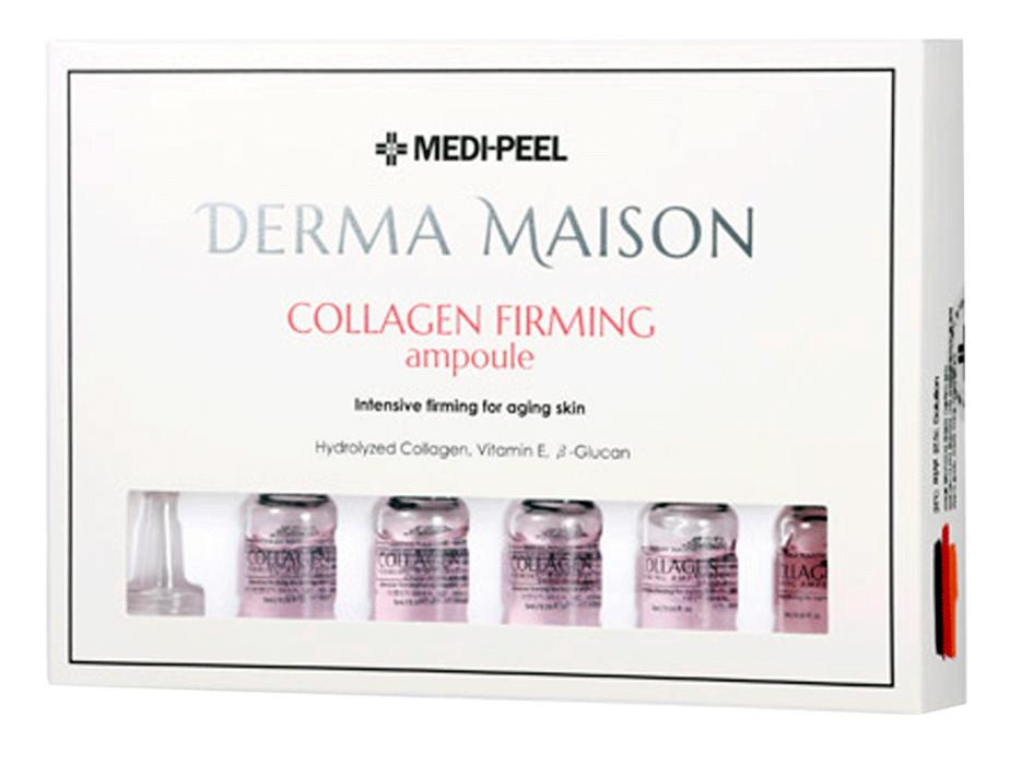 Концентрированные ампулы с коллагеном Medi-Peel Derma Maison Collagen Firming Ampoule, 10шт по 5мл - Фото №2