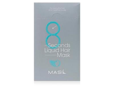 Маска для восстановления и объема волос Masil 8 Seconds Liquid Hair Mask, 20шт по 8мл - Фото №1