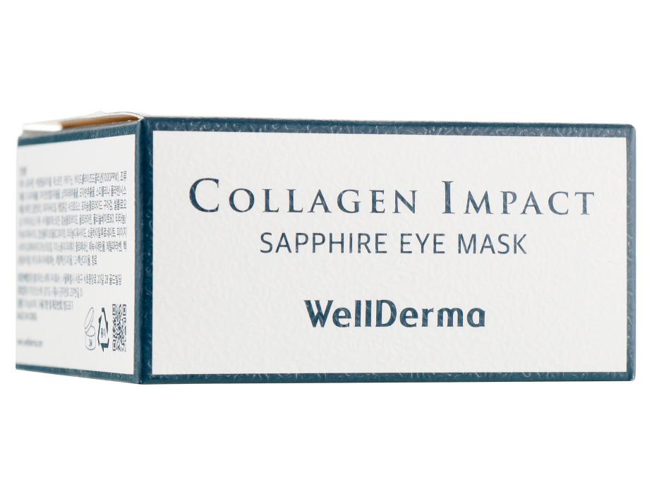 Увлажняющие патчи под глаза с морским коллагеном WellDerma Collagen Impact Sapphire Eye Mask, 60шт - Фото №3