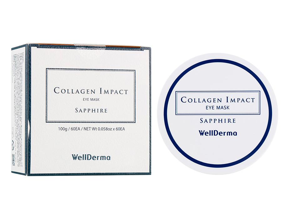 Увлажняющие патчи под глаза с морским коллагеном WellDerma Collagen Impact Sapphire Eye Mask, 60шт - Фото №4
