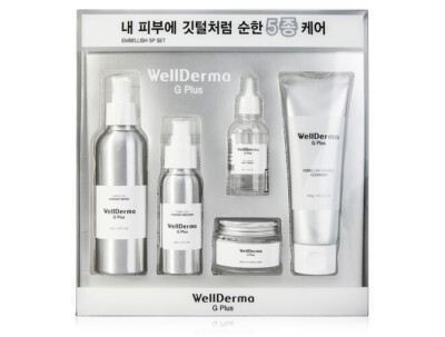 Увлажняющий набор для ухода за кожей WellDerma G Plus Embellish 5 Set - Фото №1