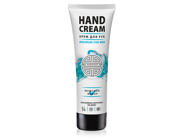 Крем для рук для мужчин EcoDeViva by TianDe Hand Cream Maximum For Men, 75г - Фото №1