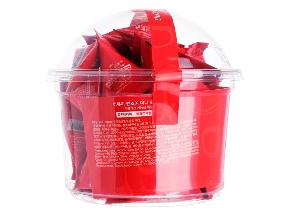 Ночная антивозрастная маска для лица с красным вином Ayoume Enjoy Mini Sleeping Pack, 30шт по 3г - Фото №2