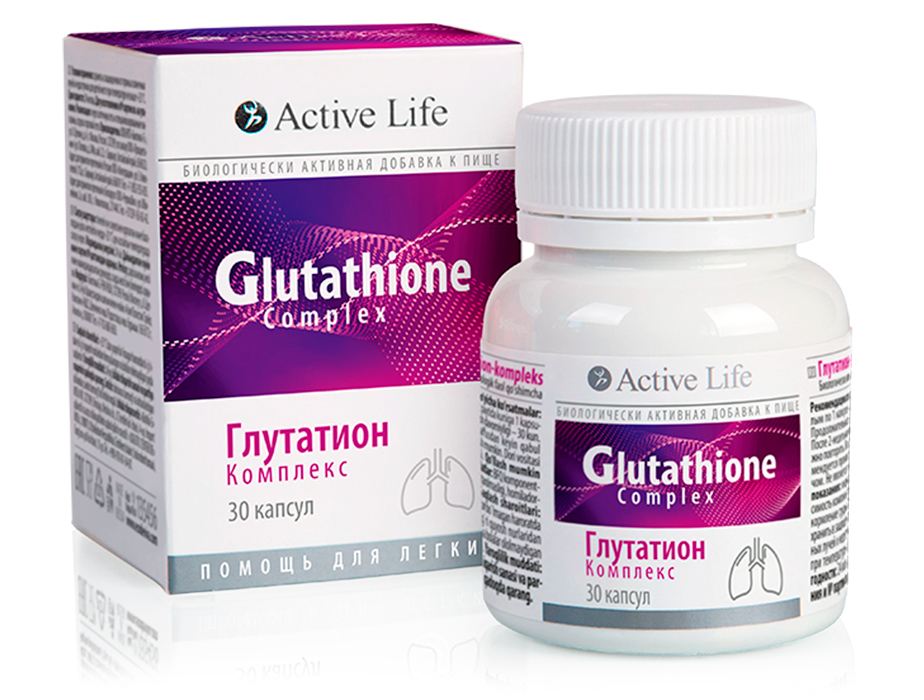 Биологически активная добавка к пище «Глутатион комплекс» помощь для легких TianDe Active Life Glutathione Complex, 30шт